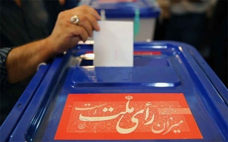 لیست و آدرس شعب و صندوق های اخذ رای در حوزه مشهد و کلات