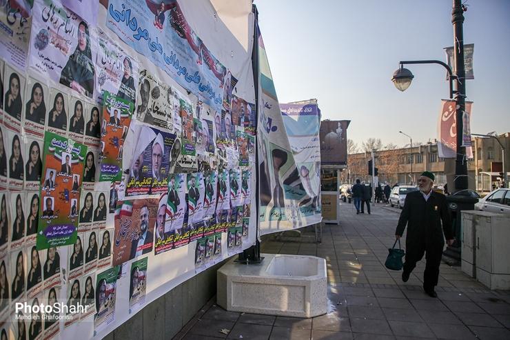 رقابت ۲۷۸ کاندیدا در مشهد برای ۵ کرسی در مجلس شورای اسلامی