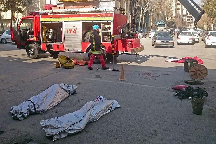 "مرگ غم انگیز ۲ کارگر هنگام لایروبی""اگو""در مشهد"