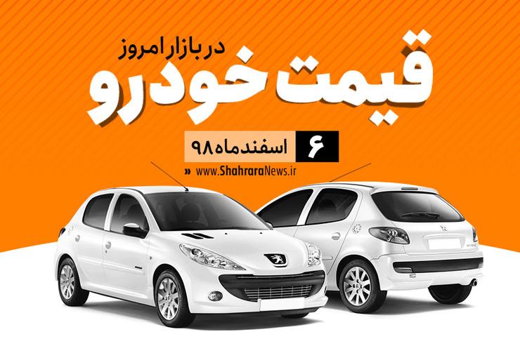 قیمت خودروهای داخلی و خارجی در بازار امروز ۶ اسفند ۹۸ +جدول