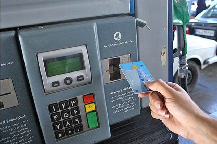 جزئیات جدید درباره ثبتنام کارت سوخت