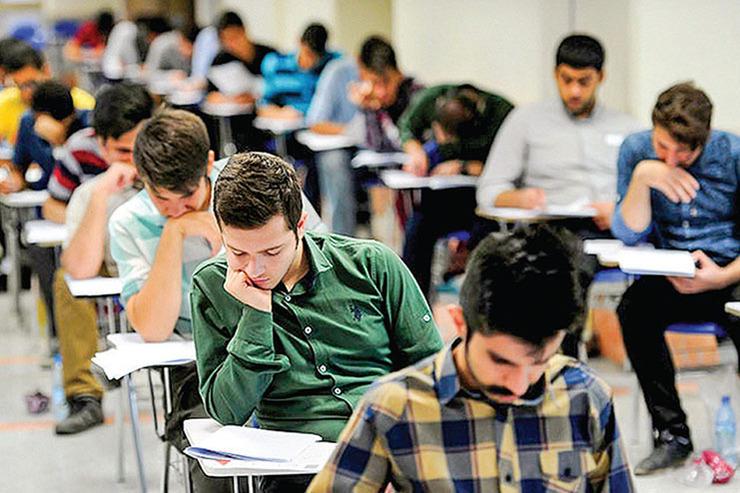 گلایه داوطلبان کارشناسی ارشد از کاهش سهمیهها و پذیرش دانشگاه نسبت به سال های گذشته