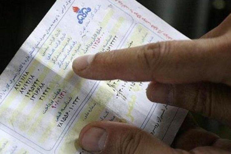 برکناری مدیرعامل شرکت گاز خراسان رضوی به علت دریافت وجه اضافه از شهروندان