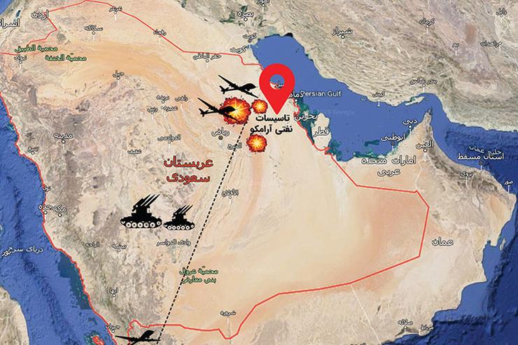 جزییات ماجرای حمله به آرامکو عربستان+فیلم