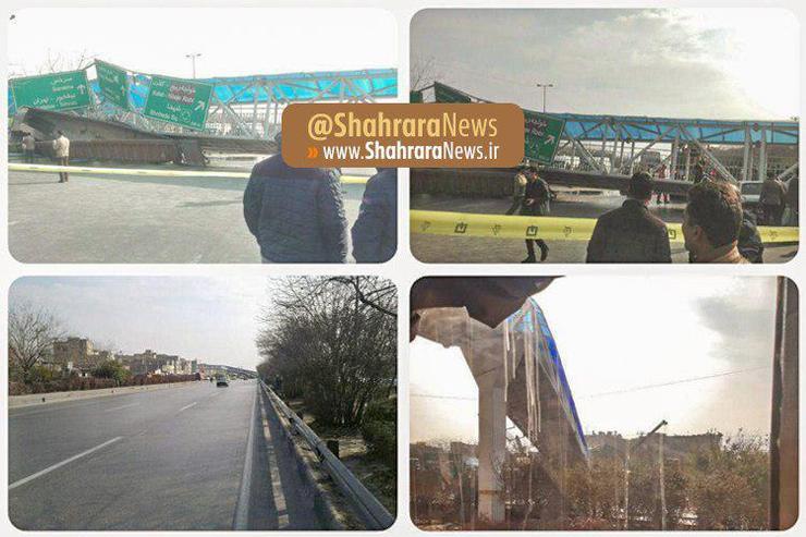 سقوط پل عابر پیاده در صدمتری مشهد+ویدئو
