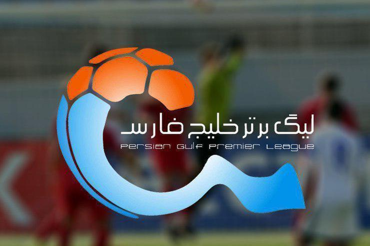 برنامه بازی های هفته چهاردهم لیگ برتر + جدول لیگ برتر فوتبال