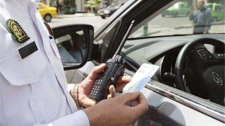 تردد خودرو در روز ۱۳ فروردین ممنوع شد/متخلفان ۵۰۰ هزار تومان جریمه میشوند