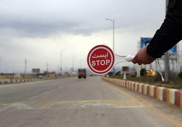 ۱۳ فروردین تردد خودروها در خراسان رضوی از مقابل خانه برای شهروندان ممنوع میشود