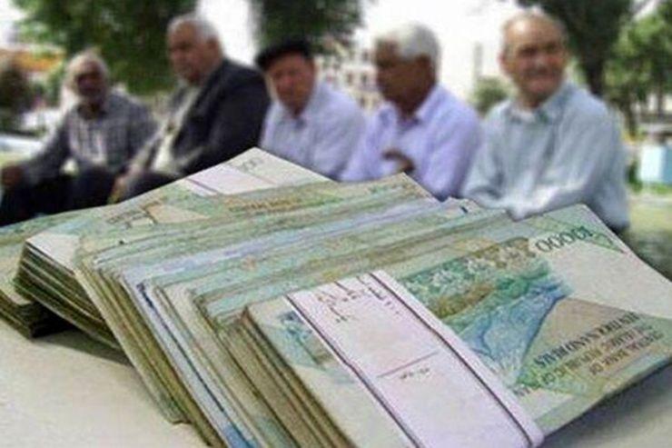 پیشنهاد افزایش ۳۵ درصدی حقوق بازنشستگان تأمین اجتماعی