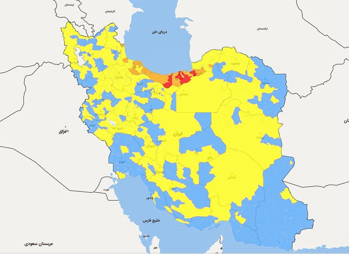 کدام شهرها قرمز، نارنجی، زرد و آبی کرونا هستند؟ + جدول (۲۰ دی ۹۹)