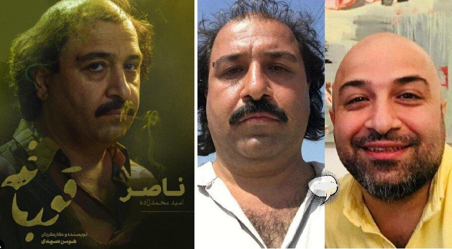 بازیگری برادر نوید محمدزاده در سریال «قورباغه» +عکس
