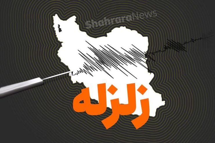 زلزله ساری و مازندران را لرزاند + جزئیات