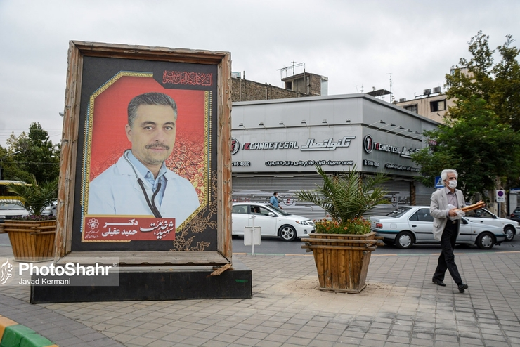 آمار کرونا در ایران ۱ بهمن | فوت ۸۴ بیمار کرونایی دیگر در شبانه روز گذشته
