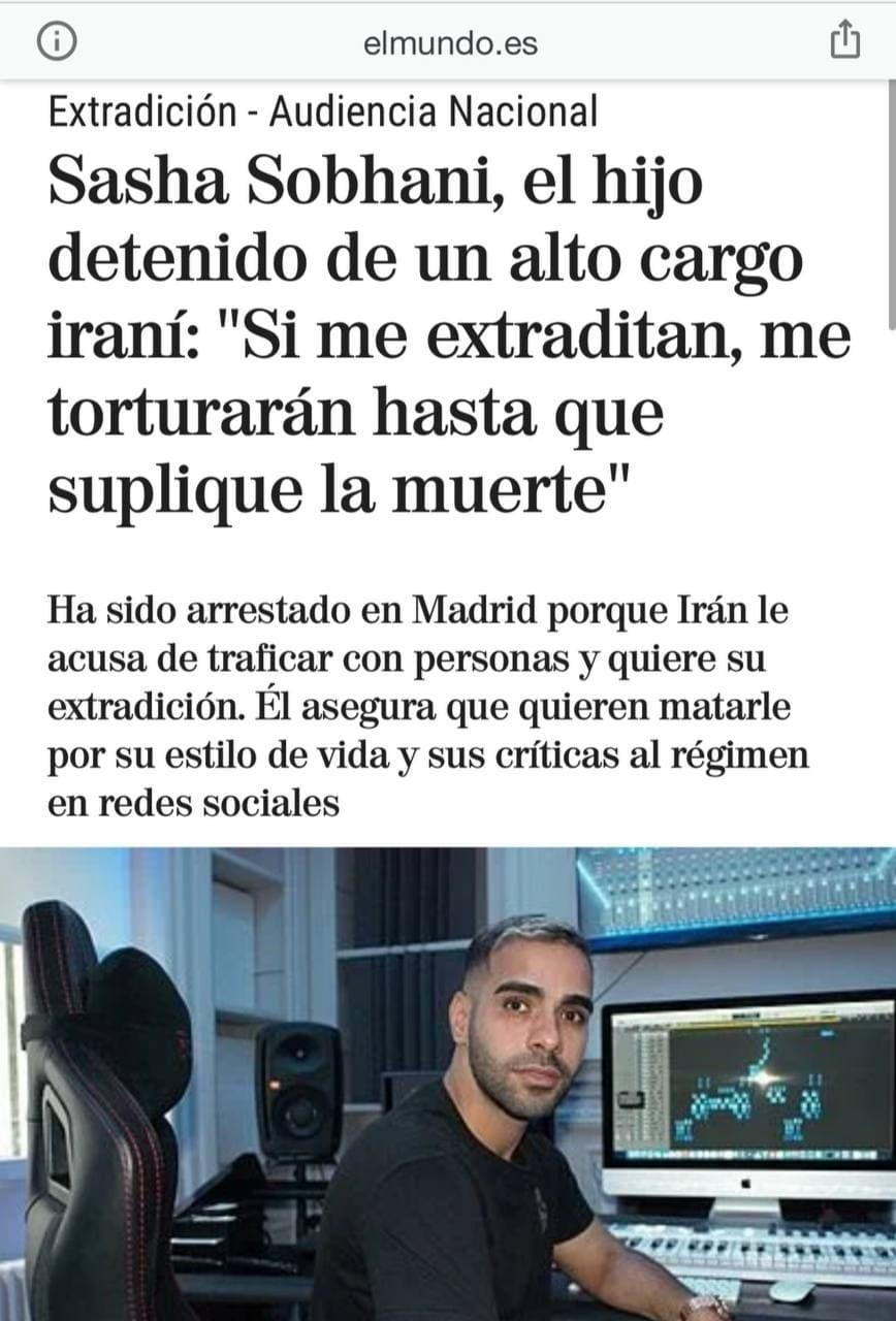 دستگیری «ساشا سبحانی» در اسپانیا + عکس