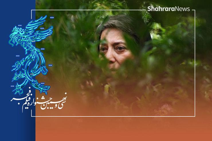Image result for فیلم مامان فجر