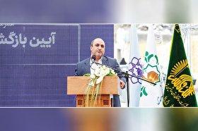 مسیر اتصال بلوار «کوشش» به «خلج» در مشهد افتتاح شد