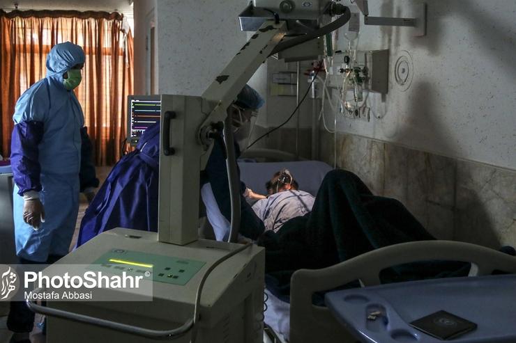 آمار کرونا در ایران ۷ بهمن | فوت ۷۹ بیمار کرونایی در ۲۴ ساعت گذشته