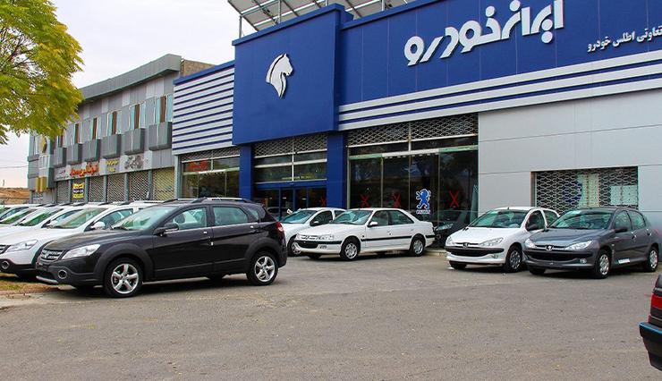 قرعهکشی طرح پیش فروش یکساله ۷ محصول ایرانخودرو امروز ۸ بهمن ۹۹ + جزئیات