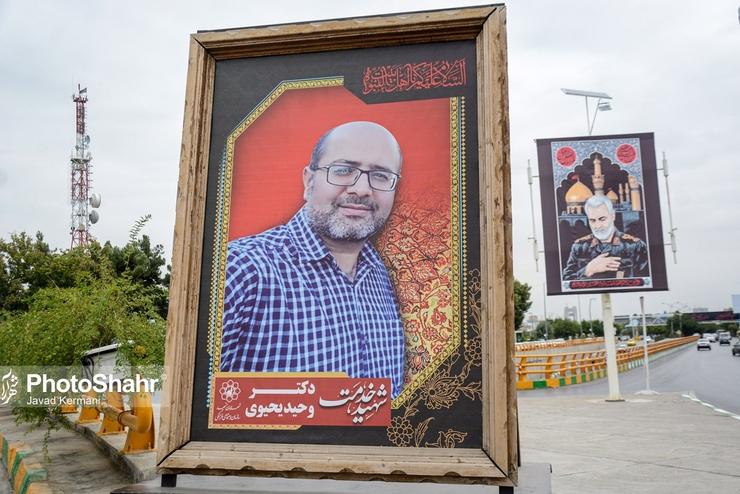 آمار کرونا در ایران ۸ بهمن   فوت ۹۱ بیمار کرونایی در شبانه روز گذشته
