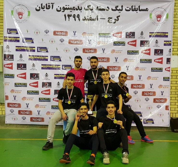 توس مسیر مشهد قهرمان لیگ بدمینتون ایران شد
