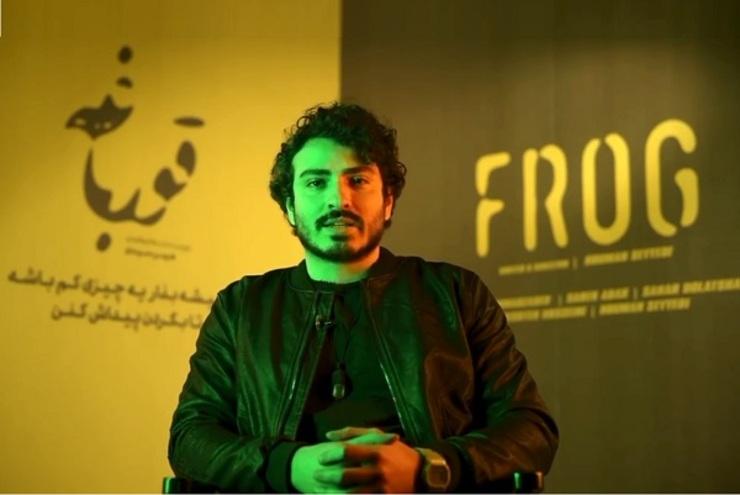 ویدئو | امين شعرباف از تجربه بازى در سریال «قورباغه» و واکنشهای مردم مىگوید