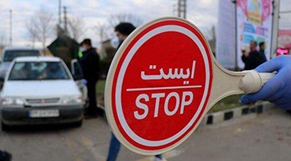 ممنوعیت ورود به مشهد تشدید شد | پلاکهای غیر بومی با نامه فرمانداری اجازه ورود به مشهد ندارند
