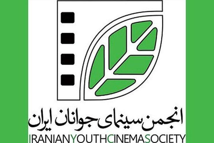 حمایت از سینماگران جوان برای ساخت پرتره مشاهیر