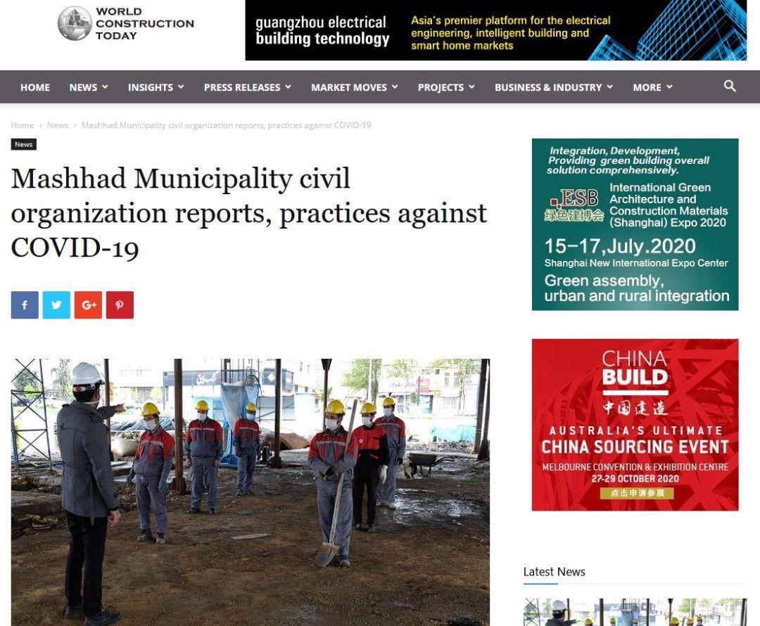 تمجید رسانههای بین المللی از شهرداری مشهد