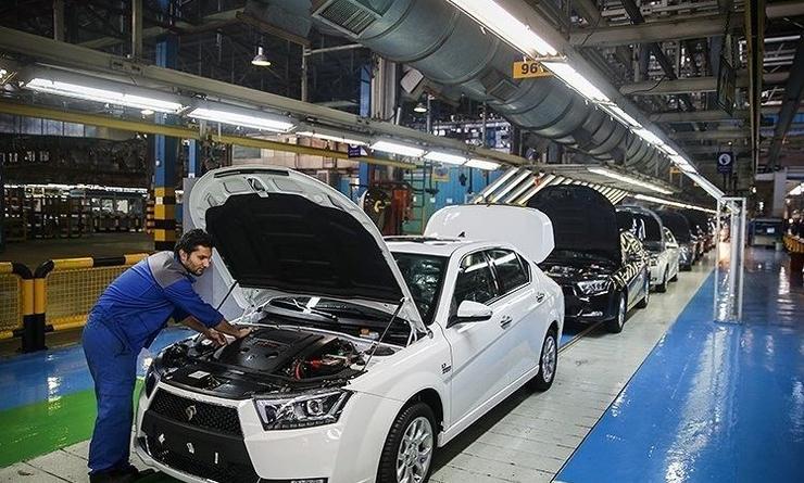 سایت فروش ایران خودرو ساعت ۸ صبح فردا ۷ خرداد باز میشود