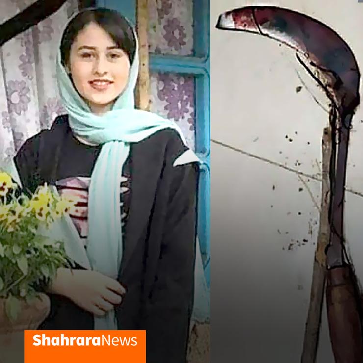 دختر کشی در لوای قانون/ کسی که دستور تحویل رومینا اشرفی به پدرش را داده، تخلف کرده است