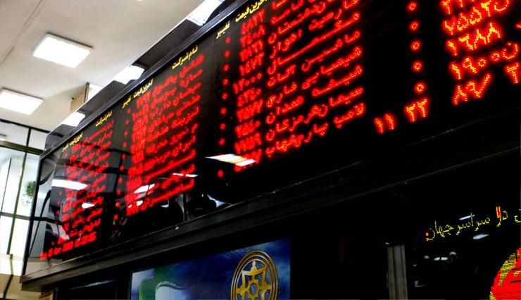 تصویب لایحه دو فوریتی افزایش سرمایه شرکتهای بورسی در دولت