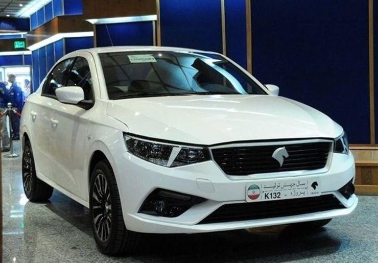 لیست اسامی برندگان قرعه کشی طرح مشارکت ایران خودرو اعلام شد