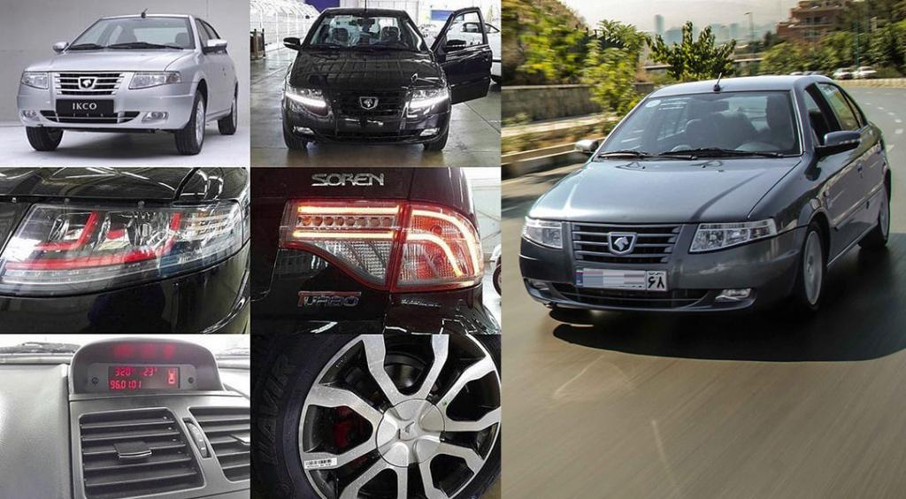 مشخصات محصول جدید ایران خودرو به نام سورن پلاس