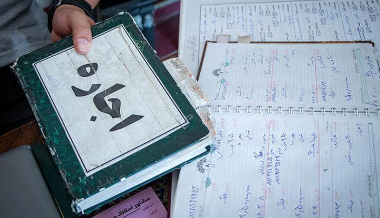 ثبتنام اینترنتی وام اجاره از امروز ۱۴ مرداد آغاز شد +جدول