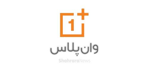 قیمت روز گوشی موبایل در بازار امروز ۳۰ شهریور ۹۹ + جدول