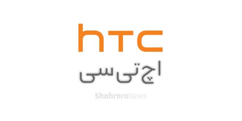 قیمت روز گوشی موبایل در بازار امروز ۱۰ مهر ۹۹ + جدول