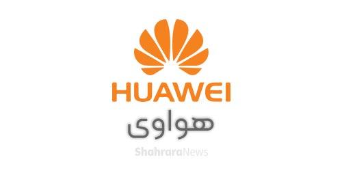 قیمت روز گوشی موبایل در بازار امروز ۲۸ مهر ۹۹ + جدول