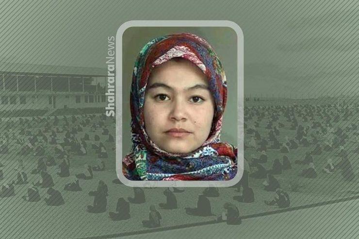 «شمسیه» دختری که نفر اول کنکور افغانستان شد