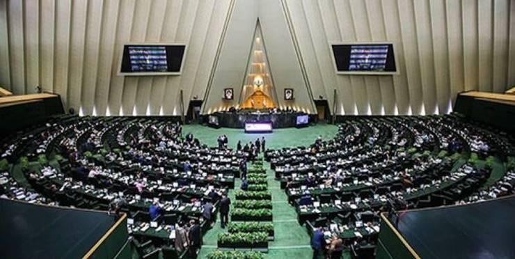 برگزاری جلسه رای اعتماد رزم حسینی در نشست علنی امروز مجلس