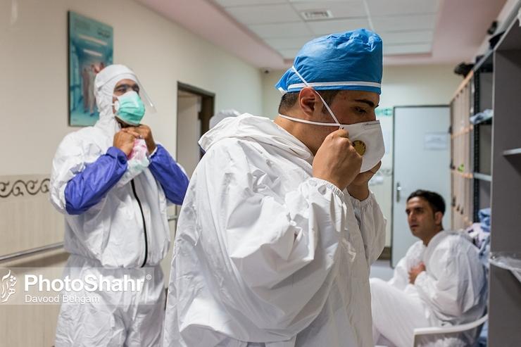 آمار کرونا در ایران ۸ مهر | فوتیها به ۲۰۷ نفر در یک روز رسید و ۴۰۷۹ بیمار در وضعیت وخیمی قرار گرفتند