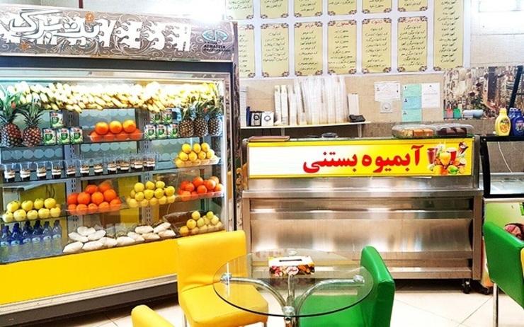 چگونه یک مغازه آبمیوه و بستنی راه بیندازیم؟