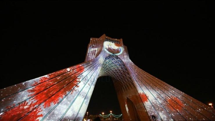 برج آزادی همدردمردم افغانستان