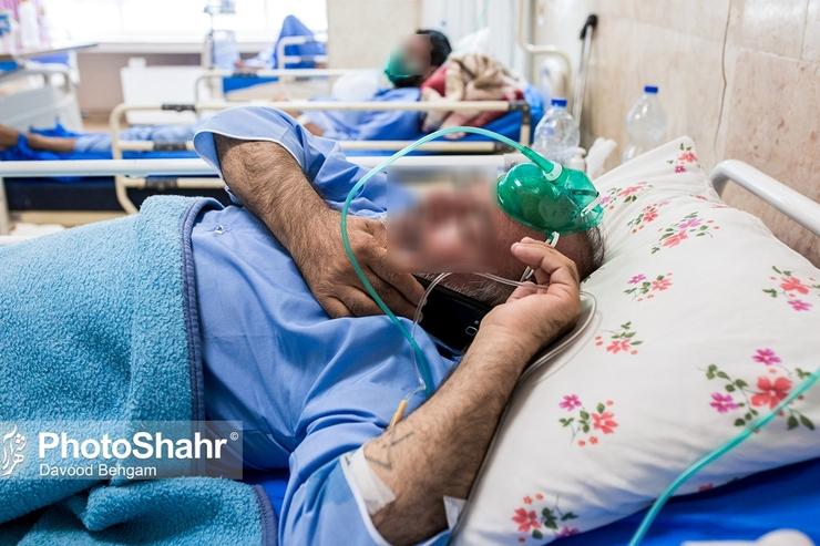 آخرین آمار کرونا در ایران تا ۴ آبانماه | ۲۹۶ نفر فوتی جدید