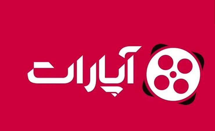 بنیانگذار آپارات به ۱۰ سال زندان محکوم شد| واکنش وزیر ارتباطات در یک برنامه تلویزیونی