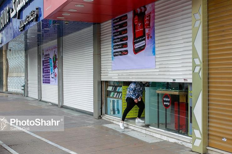 پلمب ۱۴ واحد صنفی در اولین روز طرح ممنوعیت فعالیت اصناف در مشهد