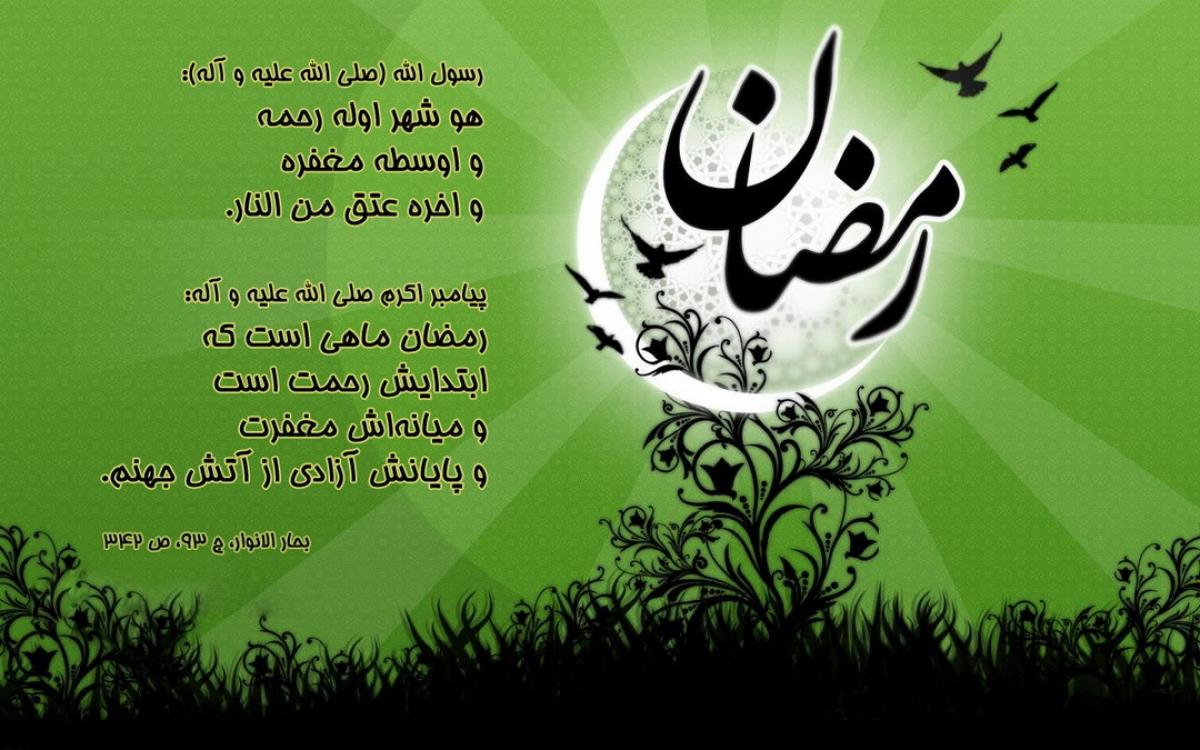 اعمال مخصوص شب و روز اول ماه رمضان + متن دعا و ترجمه
