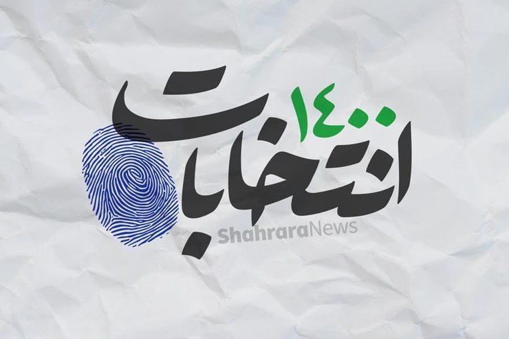 پاسخ کدخدایی به روحانی: مصوبه شورای نگهبان لازم الاجراست   شهرآرانیوز