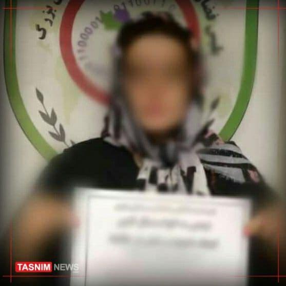 دستگیری زن جوانی که به شمالیها فحاشی کرده بود + عکس