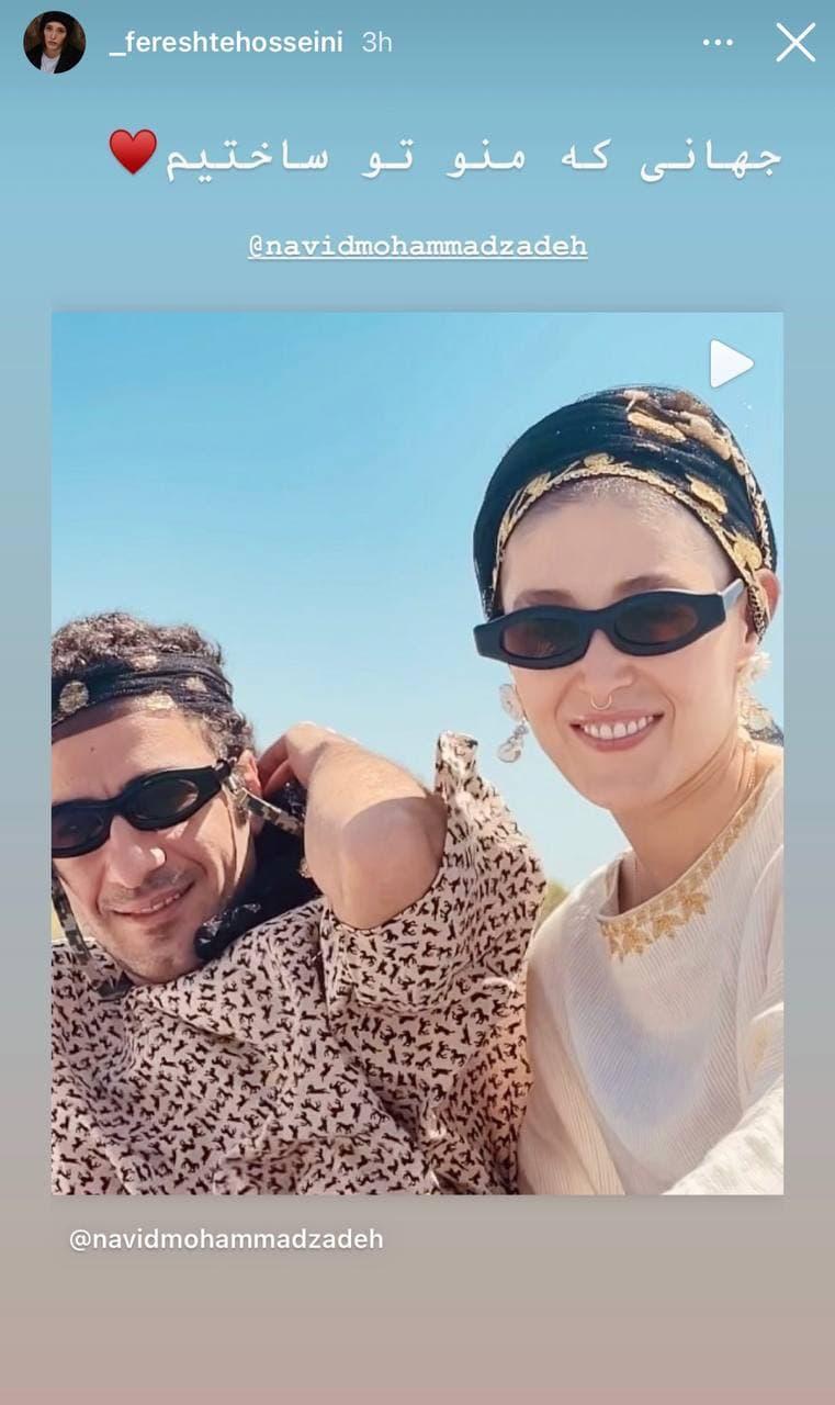 تبریک تولد متفاوت «نوید محمدزاده» به «فرشته حسینی» در اینستاگرام + عکس و فیلم
