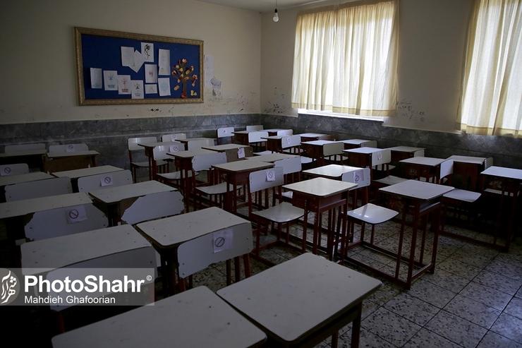 نحوه برگزاری امتحانات خرداد ۱۴۰۰؛ از ابتدایی تا دبیرستان + جزئیات